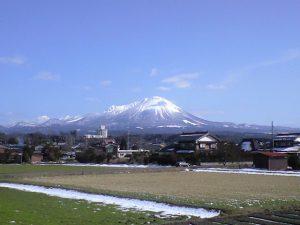 地方で有名な大山
